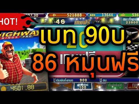 เว็บ PUSSY888 เกมคาสิโนออนไลน์ สมัครวันนี้ รับฟรีเครดิตทันที